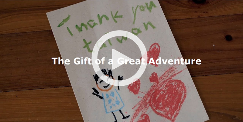 The Gift of a Great Adventure